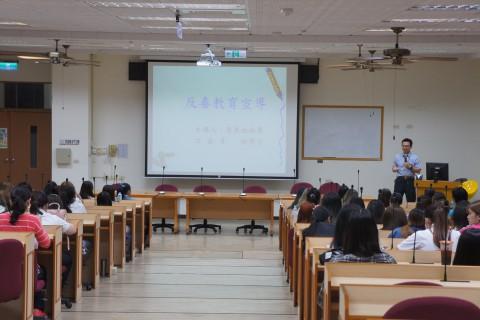 嘉義市108年防制學生藥物濫用校園宣